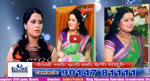 DIET TO LOSE WEIGHT FAST - ANCHOR SRIVIDYA KOLORS REVIEW